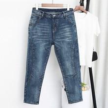 цена на Spring Autumn High Waist Boyfriend Jeans For Women Trousers Denim Harem Pants Jeans Woman Plus Size Pantalones Mujer Vaqueros