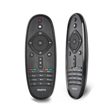 REMOTE CONTROL FOR PHILIPS TV YKF278-001