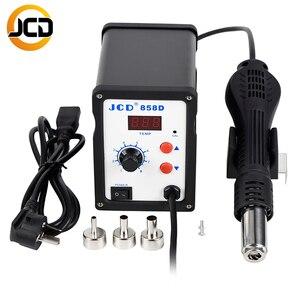 Image 3 - JCD858D محطة لحام الهواء الساخن 220 فولت/110 فولت 700 واط مسدس هواء ساخن سبيكة لحام كهربائي عدة جودة لتقوم بها بنفسك وإعادة العمل مصلحة الارصاد الجوية
