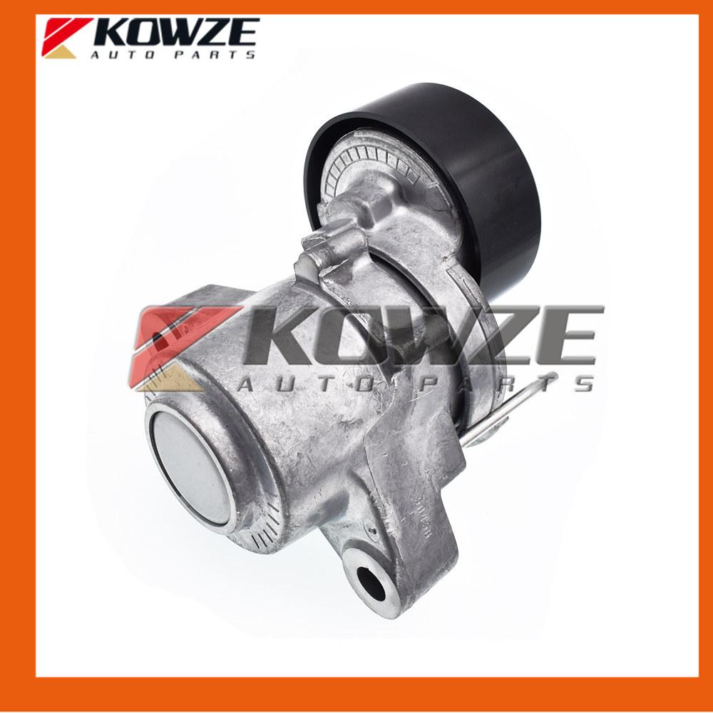 alternator drive belt tensioner pulley for mitsubishi outlander asx rh aliexpress com Mitsubishi Engine 3A9 4B12 Engine