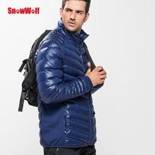 Heated Jacket Windproof Black Thermal