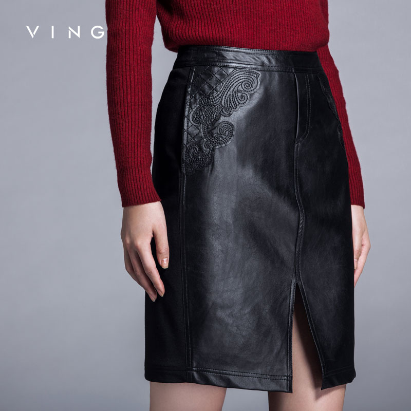 Popular Womens Faux Leather Skirts with Front Split-Buy Cheap ...