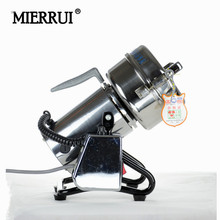 Chinese herbal medicine machine Dade household electric grinder mill DFY-1000D 1000superfine powder machine 150g home small grinder chinese herbal medicine grinder whole grains small steel mill food powdering machine