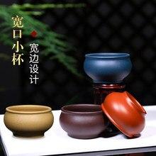 Горячая Распродажа Zisha Чай чашка маленькая чашка индивидуальный Кубок Чай Кубок Zisha залп хост чашки