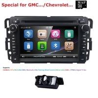 Car Stereo DVD Player For GMC Chevy Silverado 1500 2012 GMC Sierra 2011 2010 7''Double Din In Dash Touchscreen FM/AM Radio GPS