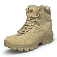 Men Professional Tactical Hiking Boots Waterproof Breathable