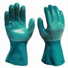 Нитриловые маслостойкие рабочие перчатки черновато-зеленые износостойкие противоскользящие плоские перчатки промышленные ручные перчатки для рабочих