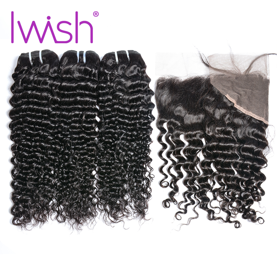Brazilian Hair Weave Bundles Frontal With 3 Bundles Curly Hair With Closure 13*4 Ear To Ear Free Part Non Remy Hair #1b