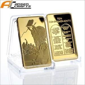 gold ingot skyrim