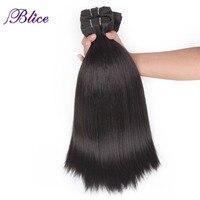 Blice Synthetische Haar Weben 18 Zoll Farbe #2 Yaki Gerade Doppel Lange Schuss Nähen in Haarverlängerungen 100 Gr/teil 3 Teile/los