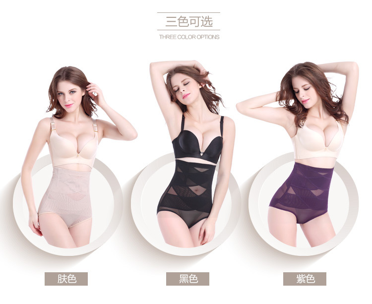 Sexy Women Body Girdle Breathable Ultrathin Tight bellyband Waist Belt Vest Mesh Corset Slimming Body Shaping Band Belt (10)