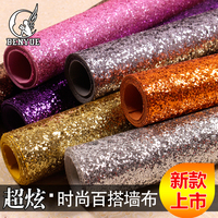 15 Colors Black White Silver Gold Purple Pink Shiny Shine Glitter Wallpaper Sparkly Wall Paper Roll