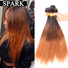 7A Ombre Brazilian Hair Straight 4 Bundles Ombre Human Hair Weave Brazilian Virgin Hair Straight Spark Mocha Hair Products OS106