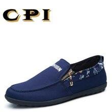 CPI 2017 새로운 남성 캐주얼 신발 남자 캐주얼 신발 남자 가을 보트 신발 패션 통기성 편안한 소프트 드라이빙 신발 CC-31