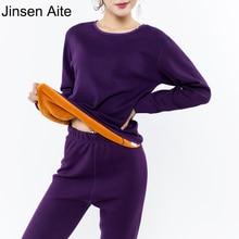 anzüge Unterhosen Sets JS243