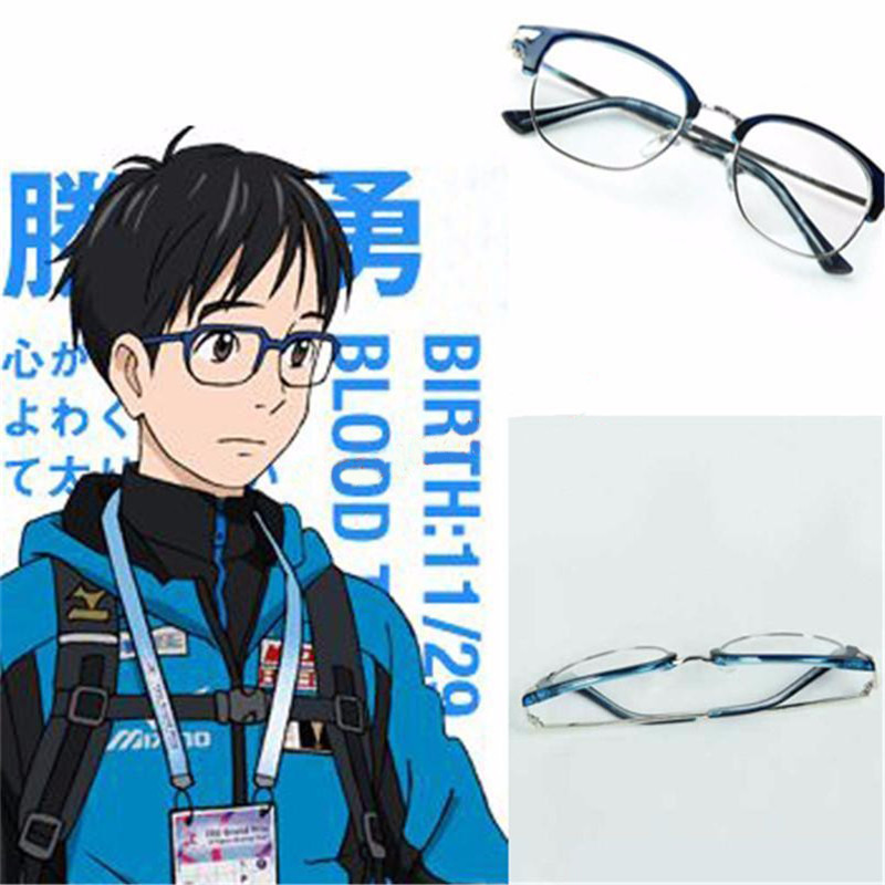 Takerlama Anime Cosplay YURI!!! On Ice Katsuki Yuri Blue Eyewear Glasses Half Glasses Cosplay Props Semi-Rim Blue