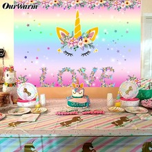 OurWarm Rainbow Unicorn Birthday Backdrop Cartoon Pink Wall Sticker Pastoral Photo Background Children Decor