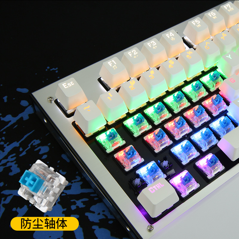 Clavier mécanique de jeu rétro-éclairé coloré LED usb clavier de jeu filaire 26 touches Anti-fantôme gratuit soins des mains autocollant russe - 4