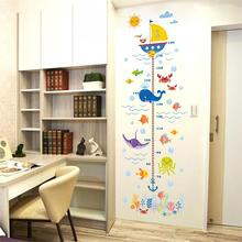 Sea Themed Height Chart Wall Sticker