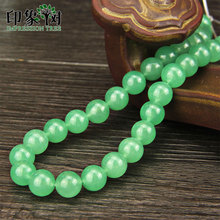 Smooth Natural Gem Green Round Loose Bead Aventurine Beads 15 Strand 4/6/8/10/12mm Fit DIY Jewelry Making 1846
