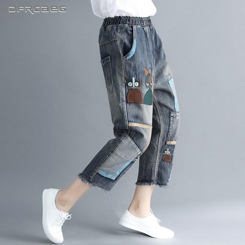 Elastic Waist Plus Size Patchwork Jeans For Woman 2018 Autumn Boyfriends Casual Loose Vintage Denim Harem Pants Jean Feminino