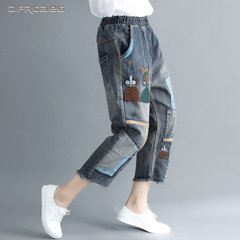 Elastic Waist Plus Size Patchwork   Jeans   For Woman 2018 Autumn Boyfriends Casual Loose Vintage Denim Harem Pants   Jean   Feminino