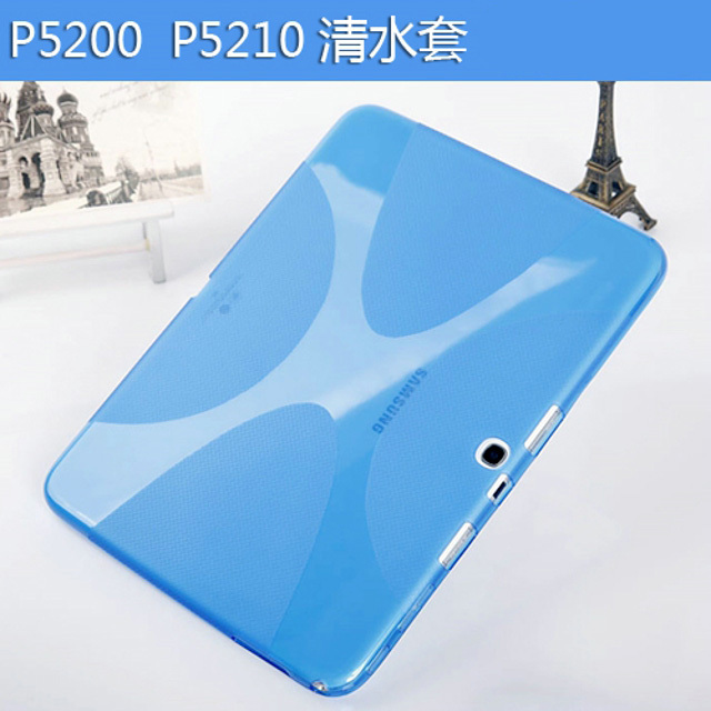 Luxury Silicone X Line Soft Silicon Rubber TPU Gel Skin Shell Cover Case For Samsung Galaxy Tab 3 Tab3 10.1 P5200 P5210 P5220