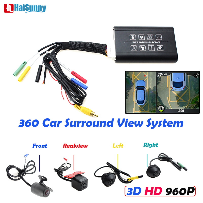 HaiSunny 360 Car Surround View System Auto Bird View Panorama System 4 Camera HD 960P Car DVR Recorder 3D Parking Assistance