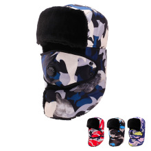 Camouflage Hat Male Winter Skullies Beanies Thick Warm Earmuffs Bomber