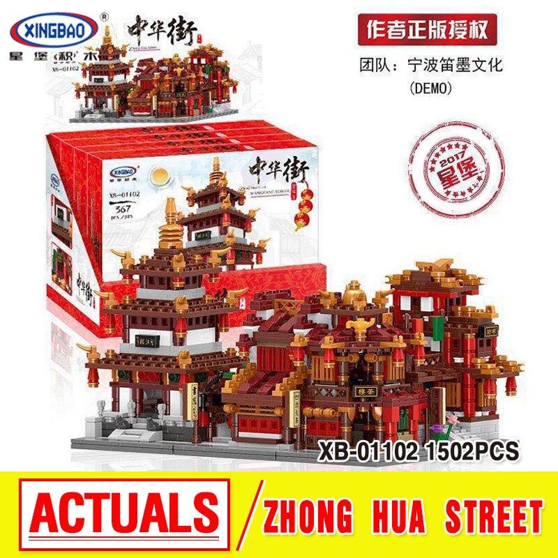 XingBao 01102 Zhong Hua Street Serie 1502Pcs 4 in 1 The Teahouse Library Cloth House Wangjiang Tower Building Blocks Brick gift riggs r library of souls