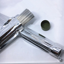 Aluminum Repairing Welding Rods WE53 Flux Cored Low Temperature Brazing Wire 500x2.0mm 19.68x0.079