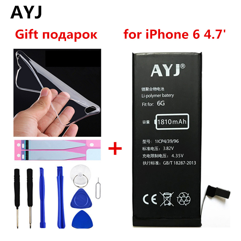 AYJ AAAAA 100% New Battery for iPhone 6 4.7' Replacement Full Capacity 1810 mAh Free Tools Kit Battery Tape Mobile Phone Case