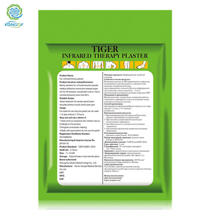 Image 3 - KONGDY Tiger Balm Plaster 7*10 cm Transdermal Neck Pain Patch 10 Pieces/Bag Herbal Pain Relieving Pad Zipper Bag Muscle Massager