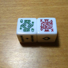 Free shipping Exclusive NEW 16mm 2pcs 6-sided D6 Poker dice for board game/card game and other games accessories