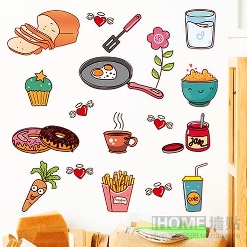 สติ๊กเกอร์ติดผนังโภชนาการอาหารเช้าการ์ตูนตู้ครัวตู้เย็นตก