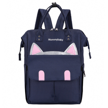 Diaper Bag Baby Bag Cute Cartoon Cat Ears Mummy Maternity Nappy Bag Brand Water-proof Travel Backpack Designer Nursing Care Bag coolbell brand baby diaper nappy bag with insulated pockets multifunctional mummy bag water resistant travel knapsack