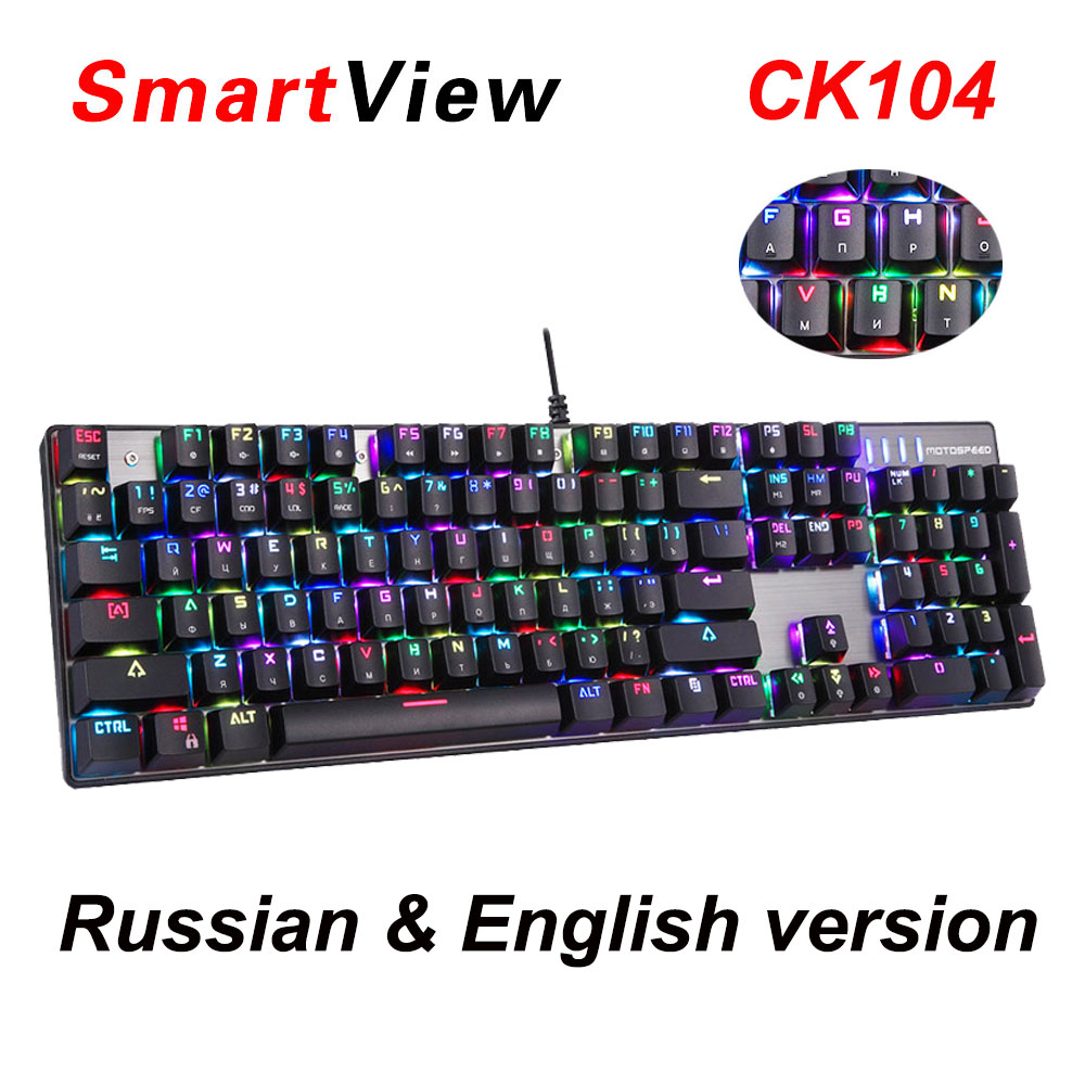MOTOSPEED CK104 Russian English Backlit Mechanical Keyboard Wired Gaming Keyboard Metal 104 Keys Blue/Red Switch for Overwatch кисть круглая кр 55 эксперт
