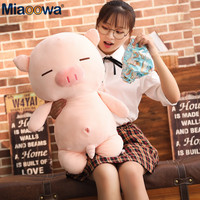1pc 70cm Funny H Pig Plush Toy Soft And Comfortable Cute Toy For Children As A Birthday Present