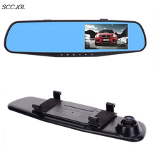 4.3 inch screen Car Camera Car Dvr Blue Review Mirror Digital Video Recorder Auto Registrator Camcorder Full HD 1080P Camera