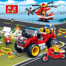 [small particles] buoubuou educational toys toy bricks creative new fire extinguishing Park Series 7113