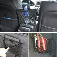 Car Universal Black Nylon Storage Hanging Holder Organizer Seat + Rear Pocket Bag Mesh Net FOR Ford Audi Toyota Nissan VW BMW X3 цены онлайн