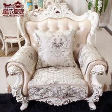 Роскошный модный диван-полотенце качественный диван-полотенце комбинированный диван-коврик уплотненный диван-полотенце на заказ