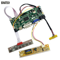 Laptop Screen Refit LCD Driver Board Kit HDMI DVI High Definition LCD Driver
