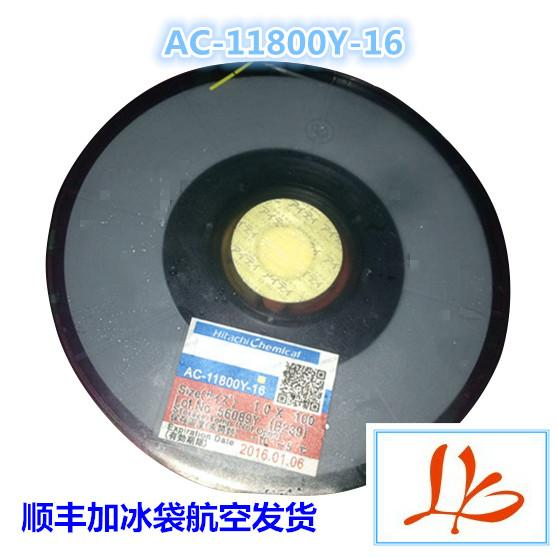 New arrival original AC-11800Y-16 1.0mm*100m glue tape for Pressure cable machine new arrival original ac 7813km 25 1 2mm 50m glue tape for pressure cable machine