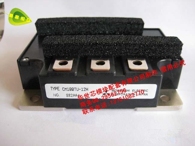 IGBT inverter module CM75TU-12H CM100TU-12H quality assurance--SZHSX cm100tu 12f cm150tu 12f cm75tu 12h genuine 100