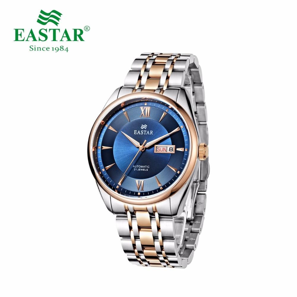 Eastar Blue Automatic Mechanical Watch Men Women Business Stainless Steel Brand Calendar 30M Waterproof Wrist Watch Male Clock stylish 8 led blue light digit stainless steel bracelet wrist watch black 1 cr2016
