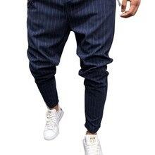 Новые Саржевые Мужские штаны для пробежки Мужские штаны для пробежки одноцветные многомешковые штаны для пробежки полосатые повседневные штаны в стиле хип-хоп