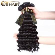 Minimal Shedding Malaysian Hair Bundles Loose Deep Weave QThair Non Remy Human Hair Weave Bundles Need