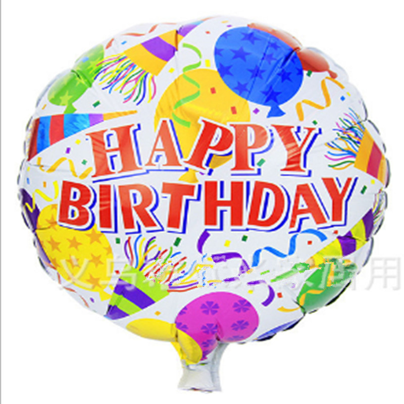 1pcs 18inch Foil Round Balloons Happy Birthday Balloons Children Gift Birthday/Party/Wedding Celebration Decoration Balloons