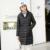 2017 Novas Mulheres Parkas Das Mulheres do Sexo Feminino Casaco de Inverno Para Baixo Algodão Jaqueta de Inverno Das Mulheres Outwear Parkas Inverno para As Mulheres Outwear Jaqueta